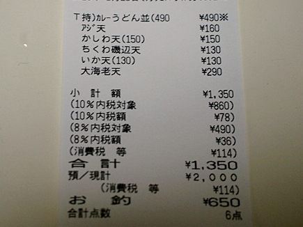 P5254030-060.jpg