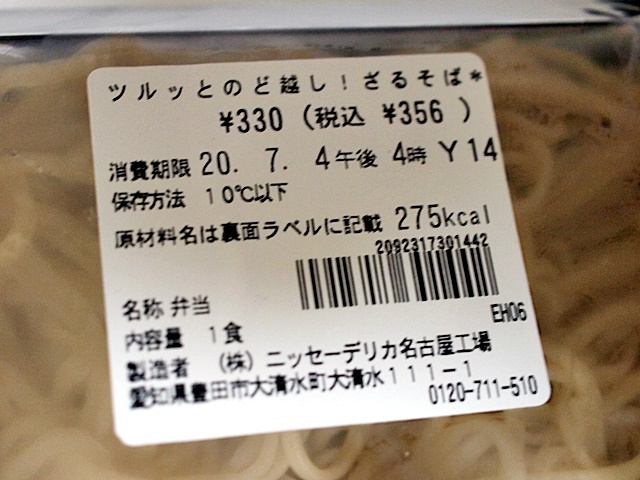P7035180-006.jpg