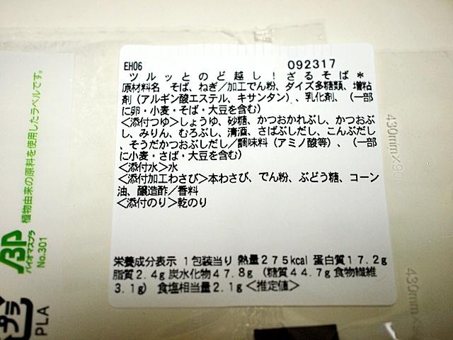 P7035183-009.jpg