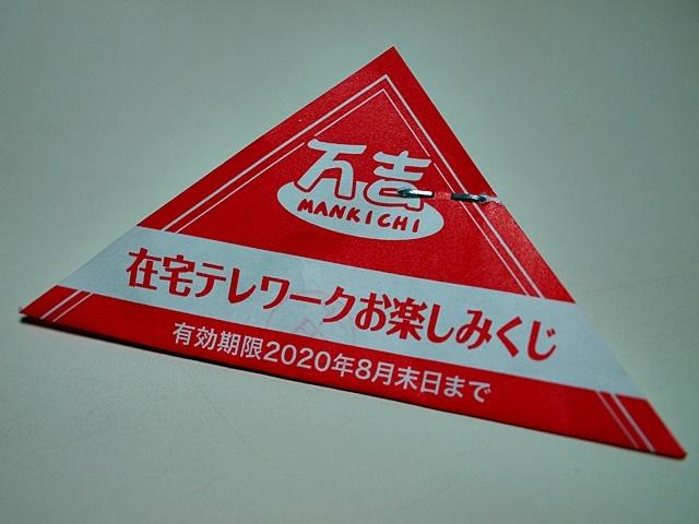 P7075265-004.jpg