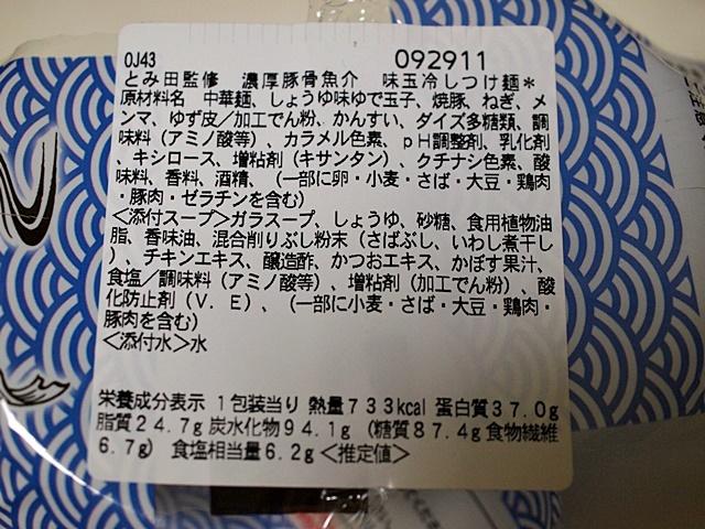 P7235586-009.jpg