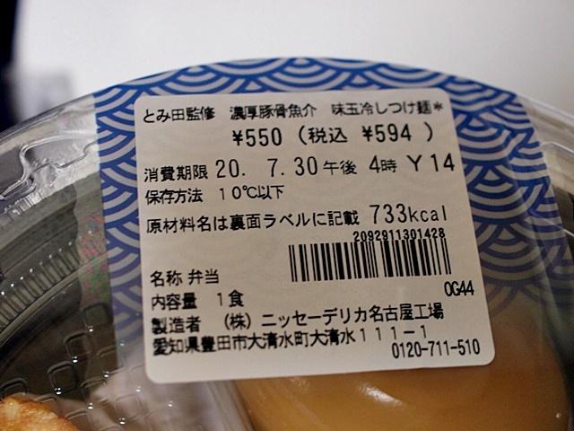 P7295703-006.jpg