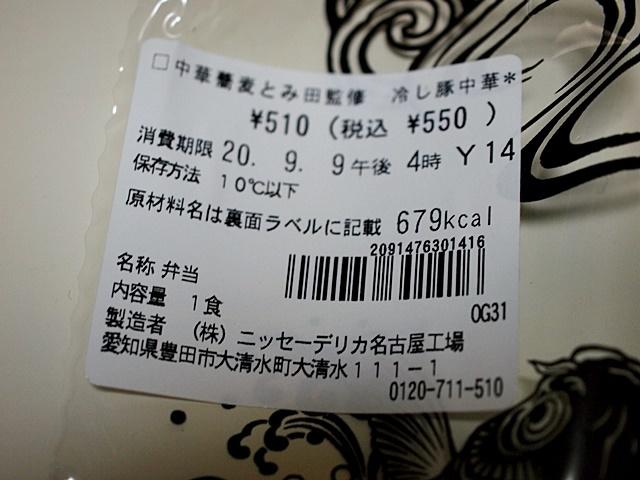 P9096661-005.jpg