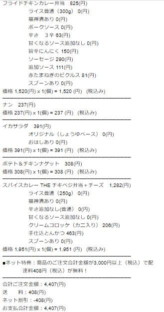 SnapCrab_NoName_2020-6-29_22-53-46_No-00.jpg
