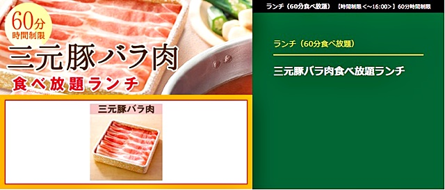 SnapCrab_NoName_2020-6-8_22-27-33_No-00-001.jpg