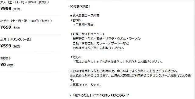 SnapCrab_NoName_2020-6-8_22-28-1_No-00-002.jpg