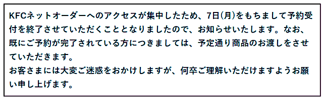 SnapCrab_NoName_2020-9-8_21-19-55_No-00-001.png