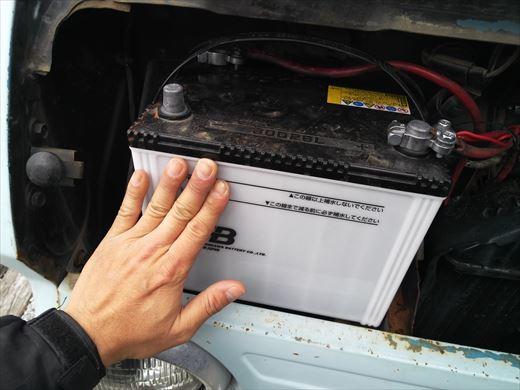 車の消費電力 (1)