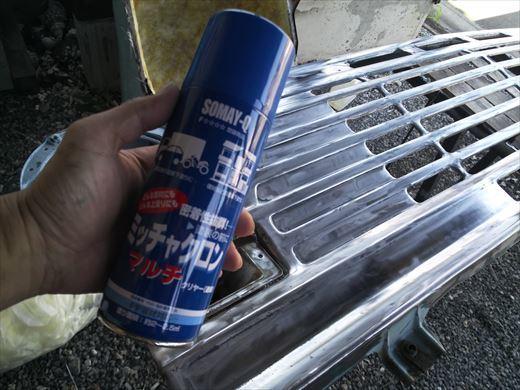 エコノライングリル研磨 (49)