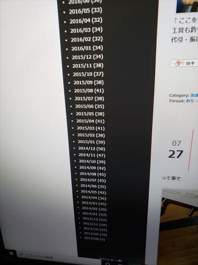 ブログ3000記事 (2)
