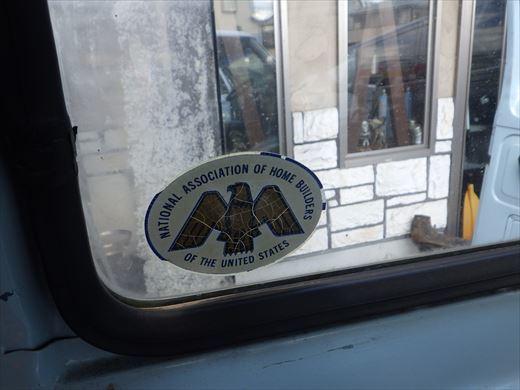 窓の遮熱塗装 (19)