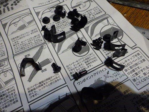 N-BOXドアバイザー (4)