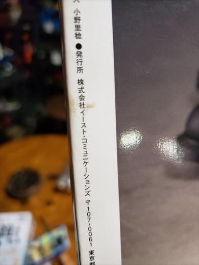 雑誌掲載(ヘイルメリーマガジン (5)
