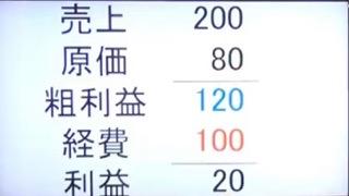 20200215235913b02.jpeg