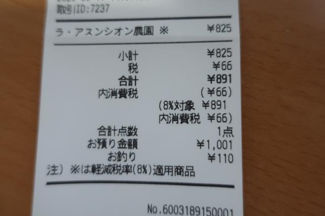 IMG_3285[1]