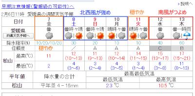 2002070fa9.png