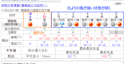 2019001130012.png