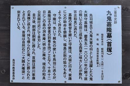 DSC_3192 - コピー