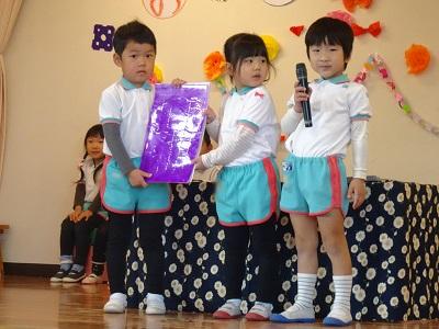 令和元年お別れ会DSC02790 (1)