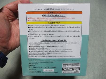 DSCF1107.jpg
