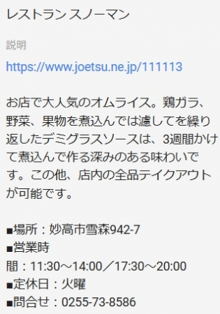 IMG_6018_202005302105458cd.jpg