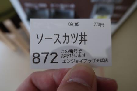 IMG_9161_202006161849483b0.jpg