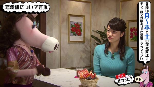 村雨美紀、くっきりニットの巨乳を披露!!