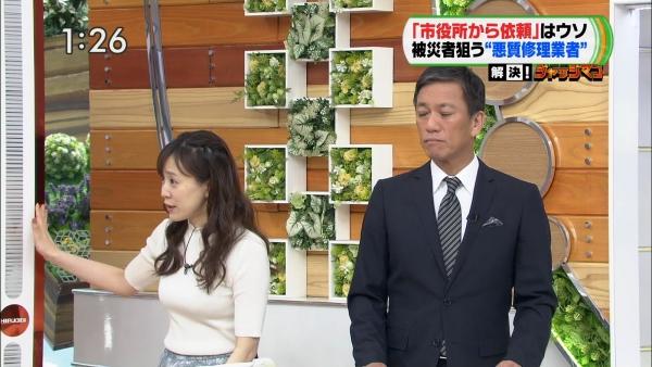 江藤愛、ピチピチニットのエロ巨乳!! (1)