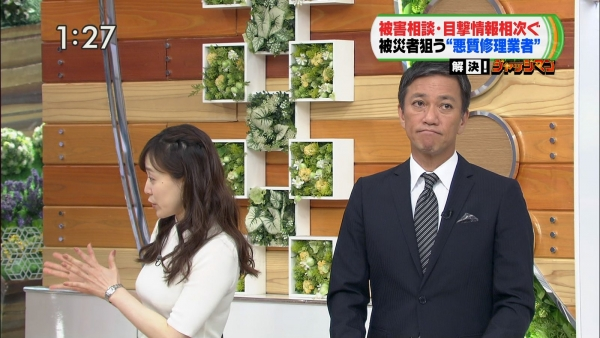 江藤愛、ピチピチニットのエロ巨乳!! (5)