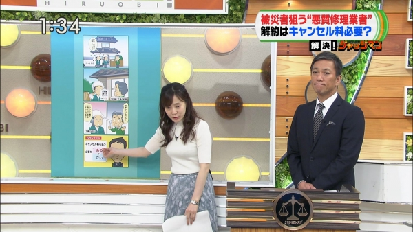 江藤愛、ピチピチニットのエロ巨乳!! (7)
