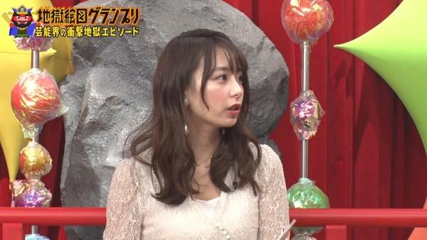 宇垣美里、激しくおっぱいを強調&スケ衣装!! (7)