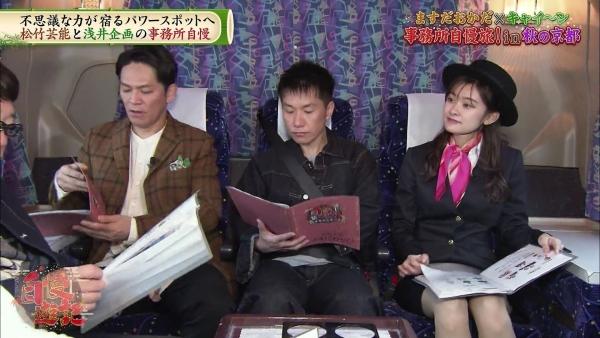 増田紗織、ミニスカバスガイド衣装でパンチラ?連発!! (8)
