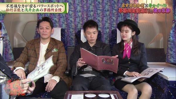 増田紗織、ミニスカバスガイド衣装でパンチラ?連発!! (10)