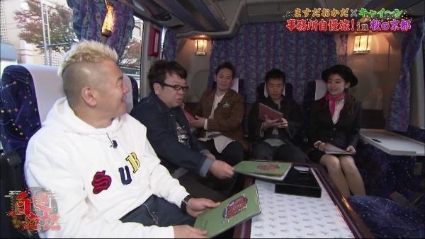 増田紗織、ミニスカバスガイド衣装でパンチラ?連発!! (12)