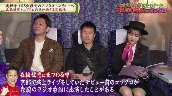 増田紗織、ミニスカバスガイド衣装でパンチラ?連発!! (13)
