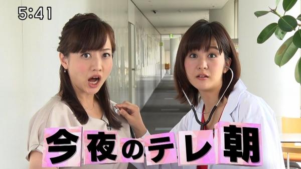 林美桜、女医コスプレ & プールの横乳!