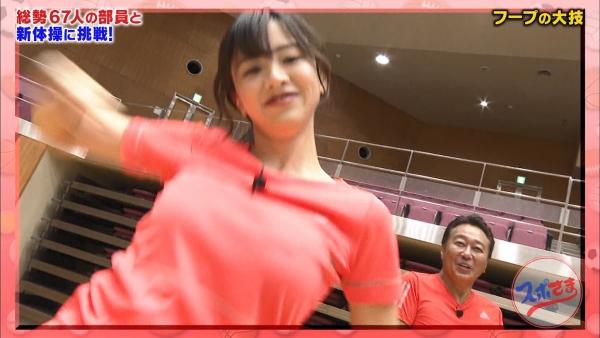 森香澄、新体操で 激しく踊る胸元がエロい!! (1)
