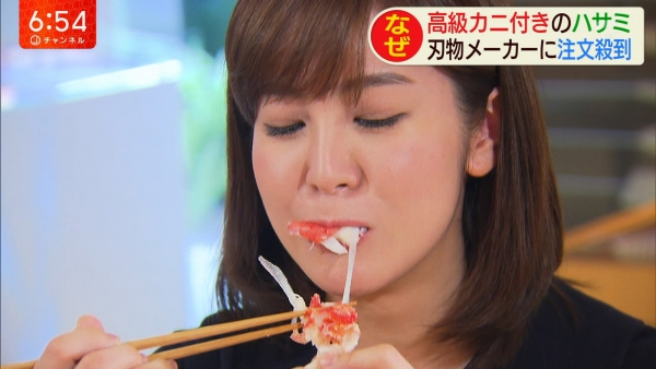 林美桜の蟹をパクリとエッチな食レポ! (1)
