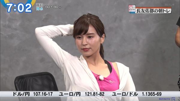 角谷暁子の【黒タイツ】セクシーエクササイズ!!