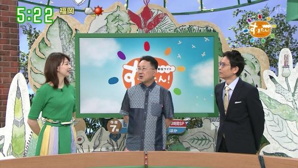 緑のニットの虎谷温子、横乳&人妻おっぱいがエロい!