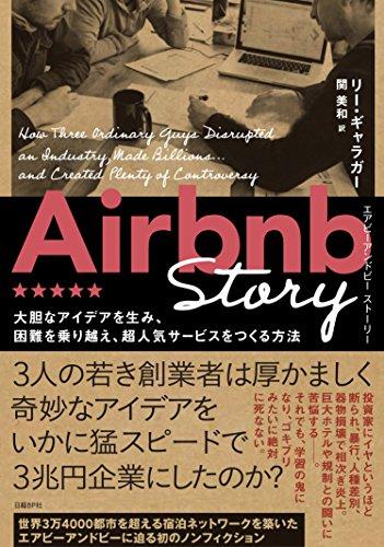 airbnbstory.jpg