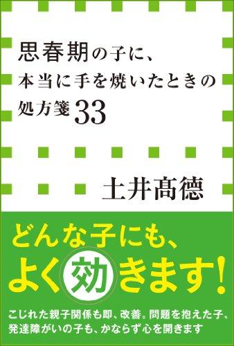 sishunki33.jpg