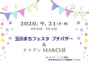 festa2020.jpg