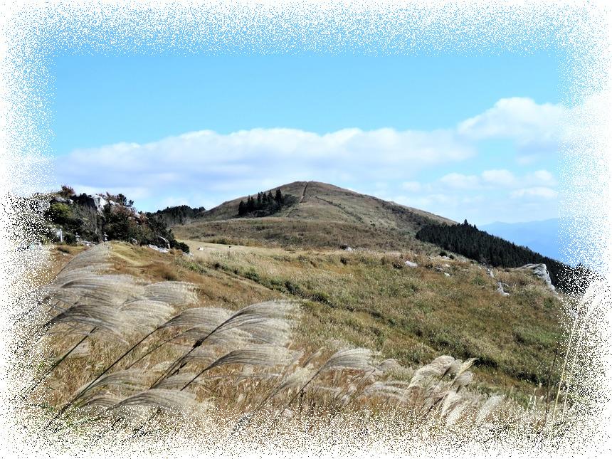 生石高原山頂