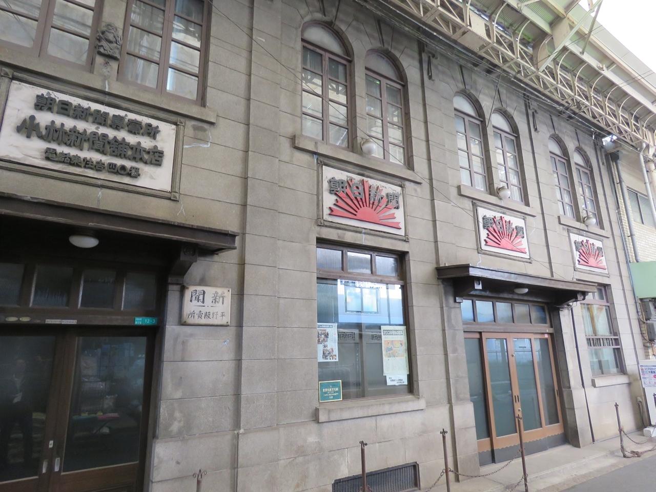 s-新聞販売店 191111