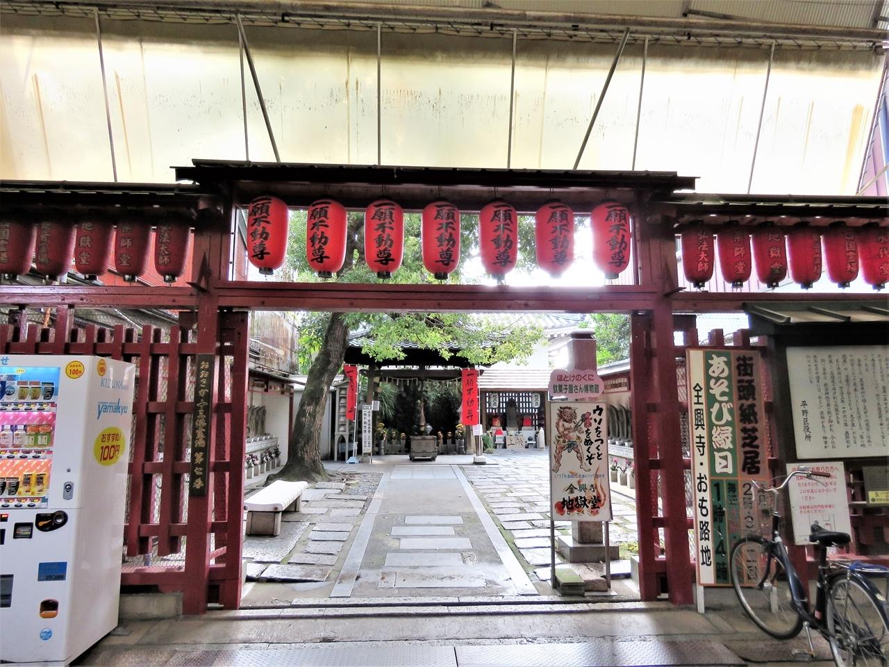 s-全興寺 191111