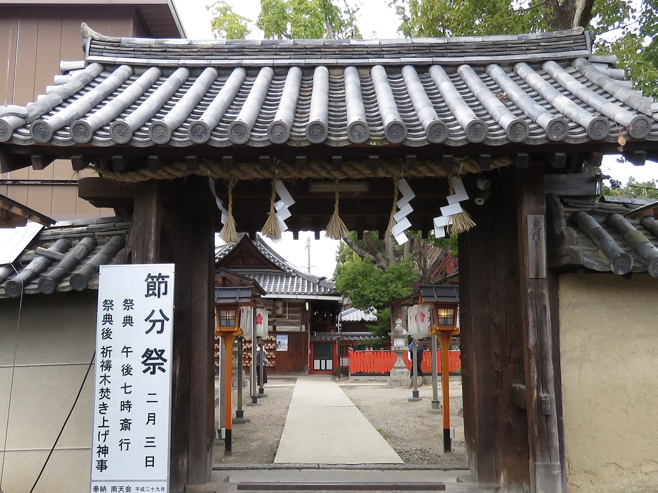 s-片埜神社東門 府指定文化財