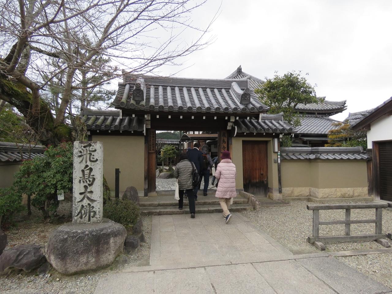 s-飛鳥寺 200210