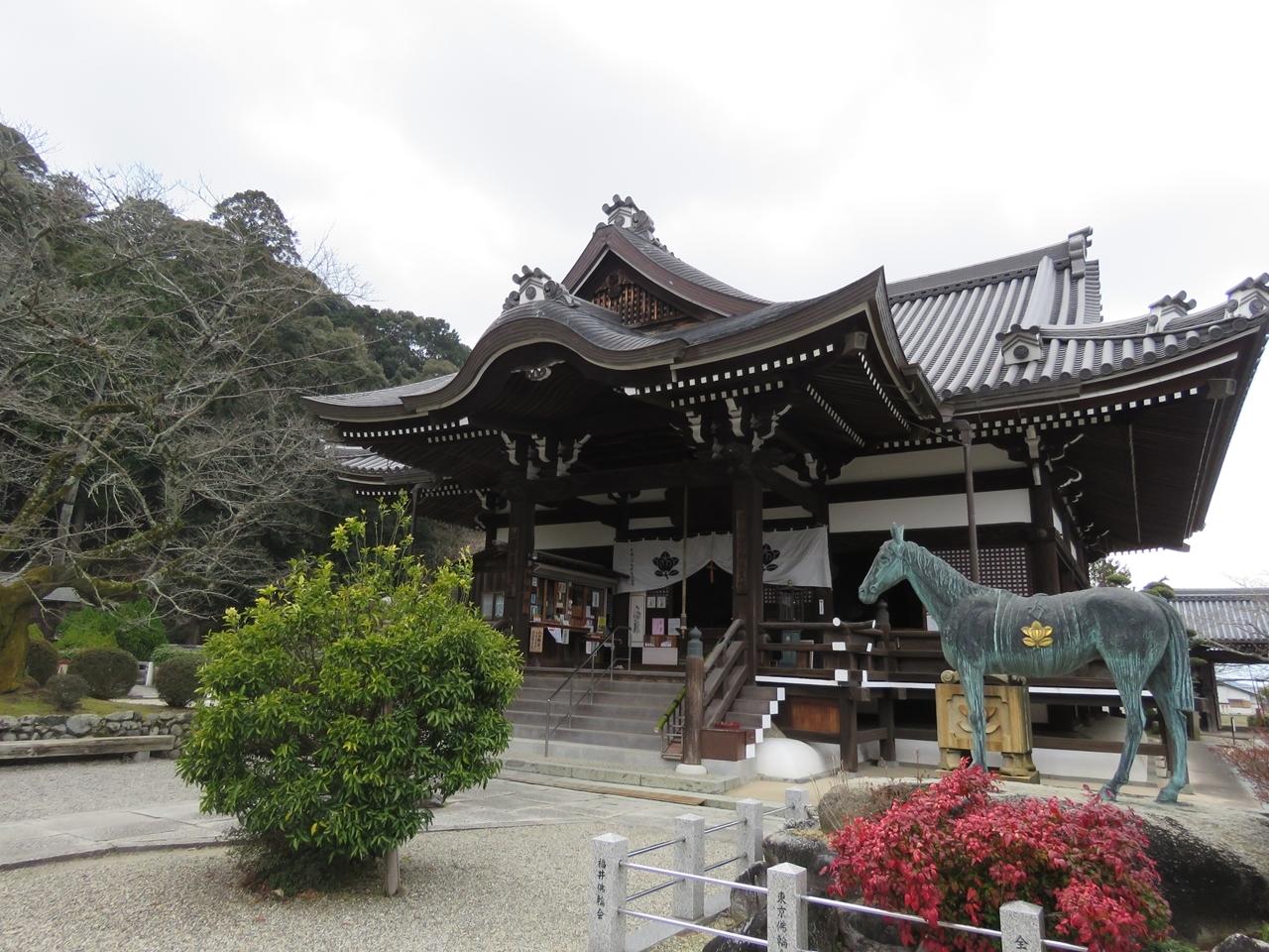 s-橘寺 200210