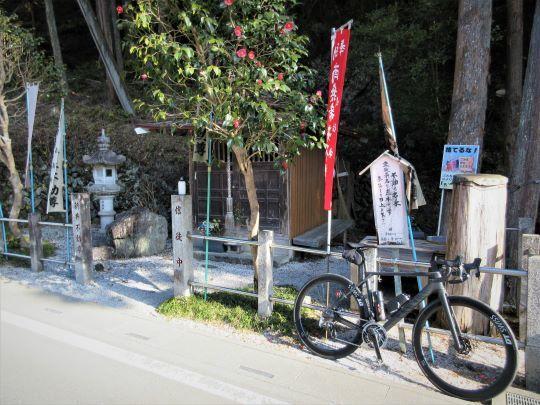 20_02_29-04shoumaru.jpg